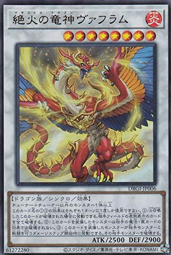 遊戯王 DBGI-JP006 絶火の竜神ヴァフラム (日本語版 ウルトラレア) ジェネシス・インパクターズ