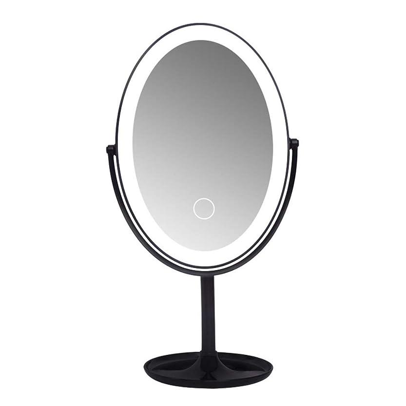 影全く性交デスクトップデスクトップ折りたたみ美容ドレッシング化粧鏡ポータブルUSB充電スマートLED化粧鏡 (Color : Black)