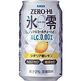 ゼロハイ 氷零 シチリア産レモン 350ml 1パック(6本)