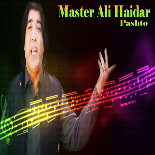 Master Ali Haidar
