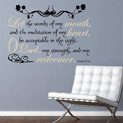 Wall Stickers Decal Removable Vinyl Decal Quote Art Let The Words of My Mouth and The Meditation of My Heart