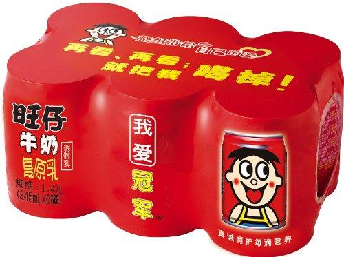 旺仔 milk ミルク 復原乳 調製女乃 中?物? 1缶 245m (24缶セット)