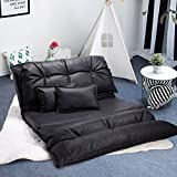 JAXPETY Adjustable Folding Leisure Sofa Bed, Floor Chaise...