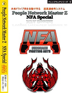 People Network Master Z NFA Special