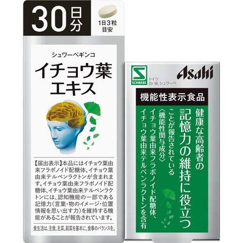 アサヒグループ食品 シュワーベギンコ イチョウ葉エキス 30日分 90粒