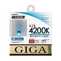 カーメイト 車用 ハロゲン ヘッドライト GIGA エアー H3 4200K 1200lm ホワイト BD332