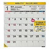 能率 NOLTY 2022年 カレンダー 壁掛け 75 B2変型 C162 ([カレンダー])