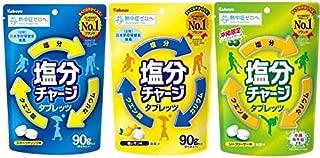 カバヤ 塩分チャージタブレッツ スポーツドリンク味90g×2袋 塩レモン味90g×2袋 シークワーサー味90g×2袋(小袋21g×1袋付)【計6袋+小袋1袋セット】
