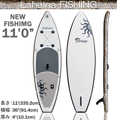 SUP サップ インフレータブルパドルボード ラハイナフィッシング/LAHAINA NEW FISHING 11' 釣り用SUP リー...