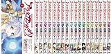 アラタカンガタリ~革神語~ コミック 1-19巻セット (少年サンデーコミックス)