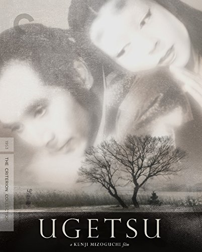 Criterion Collection: Ugetsu [Edizione: Stati Uniti] [Italia] [Blu-ray]
