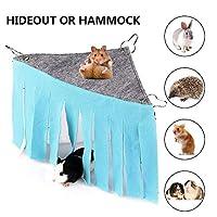 DEWU 小動物用 ハンモック ベッド 年中使える ハムスター ブランコ 寝床 ケージ内 フック付き intensely