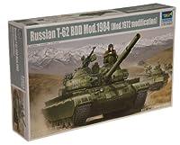 トランペッター 1/35 ソビエト軍 T-62 BDD主力戦車 Mod.1984 プラモデル
