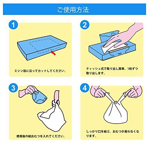 Angma防臭袋おむつが臭わない袋手提げトイレ用ゴミ袋処理袋150枚55×40cm乳白色半透明家庭赤ちゃんペット