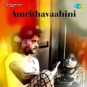 Amrithavaahini (Original Motion Picture Soundtrack)