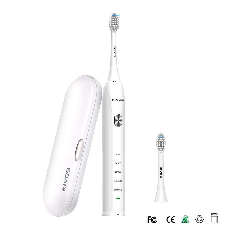 リマーク縞模様のサラダKIVOS 電動歯ブラシ音波歯ブラシ UV 除菌機能付き電動歯ぶらし歯ブラシ除菌器 歯ブラシUV紫外線除菌収納ケース歯みがき 電動はぶらし IPX7防水 旅行出張に最適