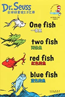 Dr. Seuss Classics: One Fish, Two Fish, Red Fish, Blue Fish (Chinese and English Edition)