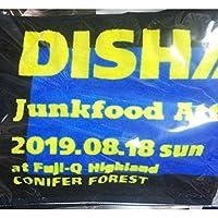 マフラータオル FC限定色 Junkfood Attraction DISH グッズ