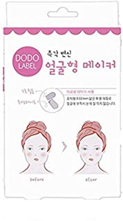 Beauty Tools and Accessories Women Girls Beauty Tool Face Lifting Patch V Shape Face Lifting Patch Invisible Artifact Stic...