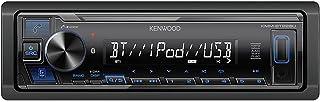 Kenwood KMM-BT228U Digital Media Receiver (Does not Play...