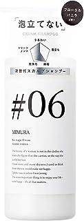 ミムラ (MIMURA) クリームシャンプー ノープー 頭皮ケア 泡立たない ノンシリコン シャンプー シックスマジック クリーム 500g 全身 shampoo 日本製