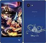 LG(エルジー) Disney Mobile(ディズニーモバイル) DM-01H docomo