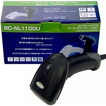 ビジコム ロングレンジ (離し読み) CCDバーコードリーダー USB 黒 液晶読取対応 BC-NL1100U-B