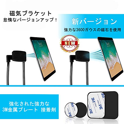YunLeJP首掛け式タブレットスタンド携帯電話スタンド卓上ホルダー寝ながらスマホスマホホルダー耐震性自由調節任意変形が角度調整可能【4-11inch】インチに対応日本語マニュアル付(LJ-81409[磁吸版])