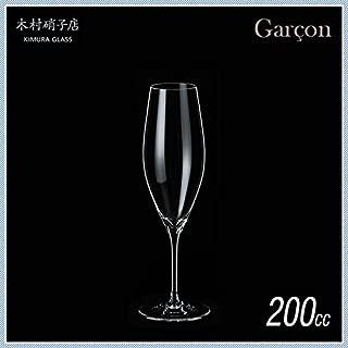木村硝子店 ギャルソン 6ozシャンパーニュ 200ml (6個セット) (GARSON-6OZ) 日本製 ガラス