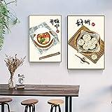 Gymqian Imágenes de Arte de Pared de Cocina Oriental, Estilo Chino, Comida...
