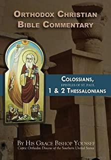 Orthodox Christian Bible Commentary: Colossians, 1 Thessalonians, 2 Thessalonians