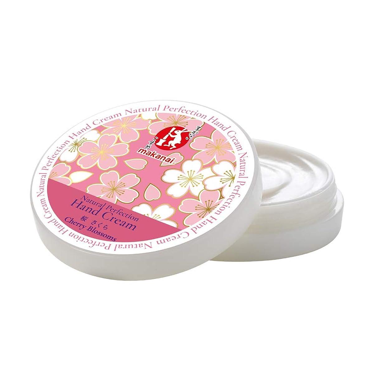 きつくパテばかげたまかないこすめ 絶妙レシピのハンドクリーム(桜)30g