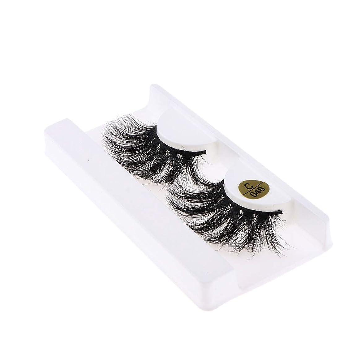 ファッションカエルコウモリP Prettyia 1ペア 柔らかい ふわふわ つけまつげ 3D 長い 太い アイラッシュ