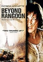 Beyond Rangoon [DVD]