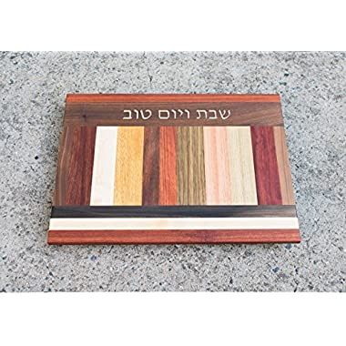 Shabbat Challah Cutting Board (CB-75)