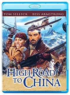High Road to China [Blu-ray] [US Import] (B00744WZ0I) | Amazon price tracker / tracking, Amazon price history charts, Amazon price watches, Amazon price drop alerts