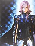 Lightning returns: Final Fantasy XIII. La guida strategica ufficiale