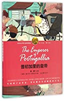 The Emperor of Portugallia (Chinese Edition)