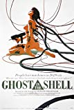Close Up Ghost In The Shell Poster Girl Machine (56cm x 86cm) + Ü-Poster