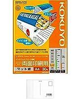 コクヨ インクジェットプリンタ用紙 両面印刷用 A4 30枚 KJ-M26A4-30 + 画材屋ドットコム ポストカードA