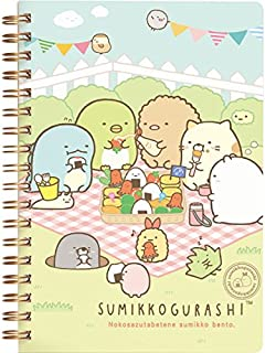 San-X Sumikko Gurashi, things in the corner, ring type B6 size, notebook ,Cat sit in the sun Green
