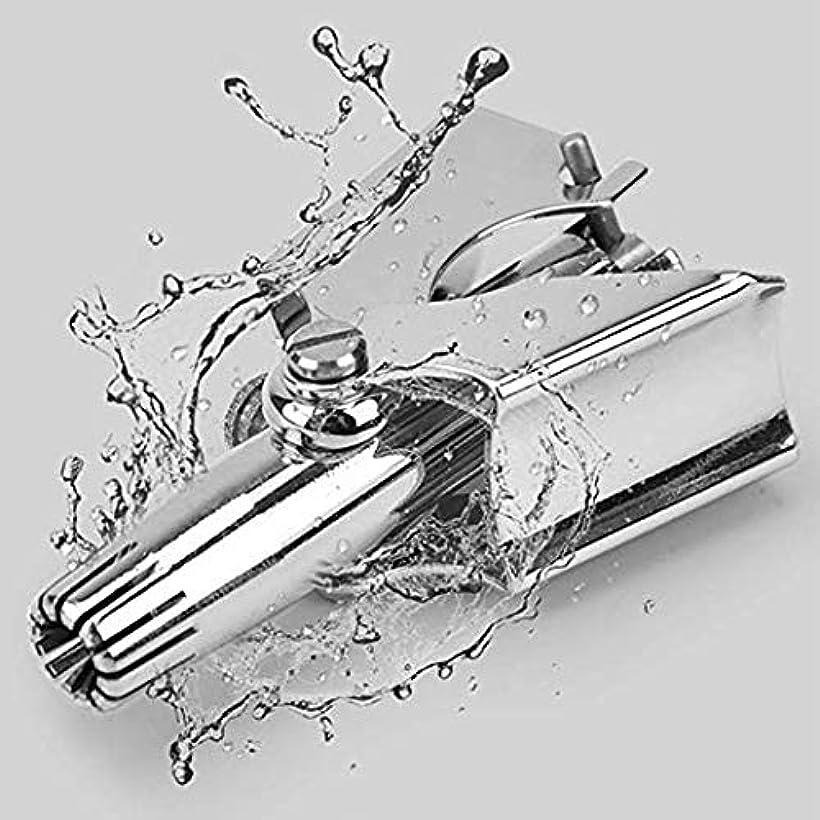 霧深い指定するドール耳と鼻の毛トリマー、男性と女性のための手動鼻毛トリマー、完璧なステンレス鋼の鼻トリマーはさみ-シルバー(バッテリー不要) (Color : Silver)