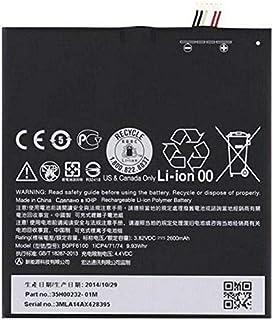 اتش تي سي بطارية متوافقة مع هواتف خلوية - BOPF6100