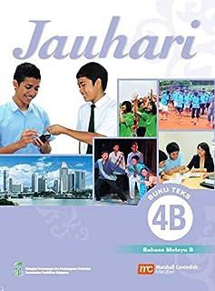 Malay Language 'B' Textbook 4B for Secondary Schools (Jauhari)