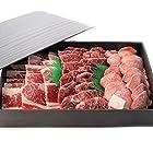 3種の部位盛り 焼肉セット800g【牛タン200g カルビ300g ハラミ300g】/焼き肉 やきにく バーベキュー 化粧箱入り ギフトにも