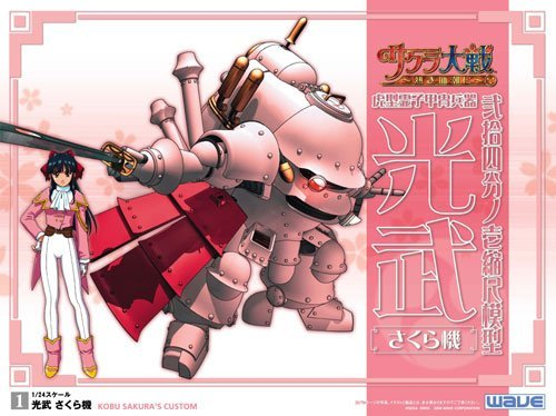 Sakura Wars - Kobu [Sakura]