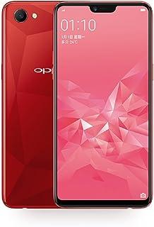 OPPO A3 6.2型 Android 8.1 SIMフリー/4GB+128GB(3スロット)/19:9/2280x1080/4G(+)+4G/顔認証・AI搭載/Pomegranate・Red [並行輸入品]