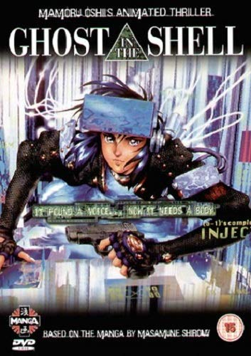Ghost In The Shell - Manga DVD (Sp.Ed.)