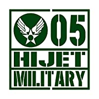 ミリタリー HIJET ハイゼット カッティング ステッカー ダークグリーン 深緑