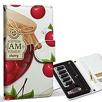 スマコレ ploom TECH プルームテック 専用 レザーケース 手帳型 タバコ ケース カバー 合皮 ケース カバー 収納 プルームケース デザイン 革 ラブリー イラスト さくらんぼ チェリー 赤 レッド 008320